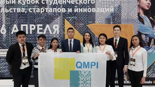 Студенты КГПУ защищали честь Костаная на Enactus Kazakhstan National EXPO 2018
