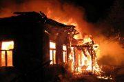 Супруги-пенсионеры сгорели при пожаре в Костанайской области