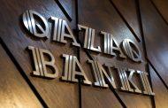 Акционер Qazaq Banki Бахыт Ибрагим задержан в Германии