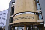 Нацбанк РК выступил с заявлением в связи со слухами о падении курса тенге