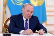 Образована Туркестанская область — Указ Президента