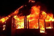 Два газовых баллона взорвались в жилом доме в Костанайской области