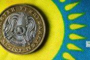 Слухи о грядущей девальвации прокомментировали в Нацбанке