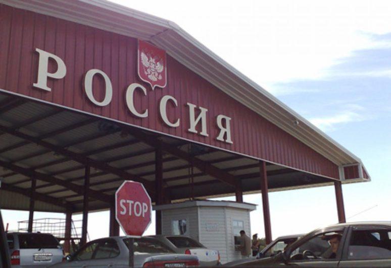 Россиянка хотела скрыть своего уголовно -преследуемого казахстанского друга в РФ
