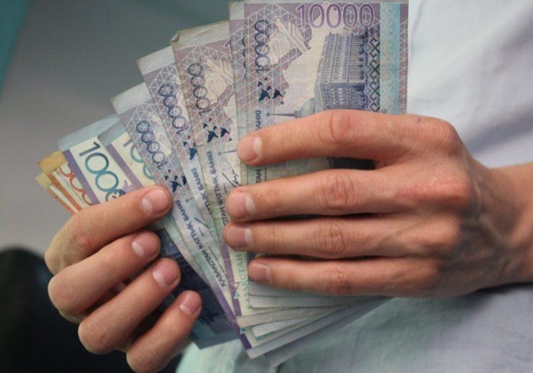 Казахстанцы получат 29 миллиардов тенге дополнительной зарплаты