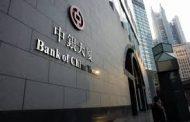 Китай установил мировое господство в финансовом секторе