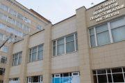 Костанайскому педуниверситету присвоят имя академика Султангазина