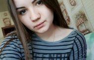 Разыскиваемую в Костанае 18-летнюю девушку нашли мертвой