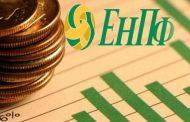 Что будет, если ЕНПФ превратят в банк?