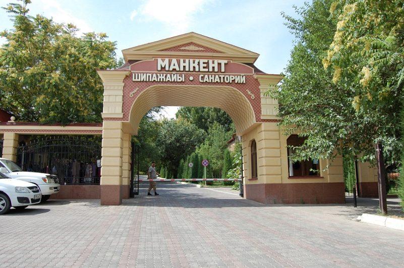 Очередной скандал, связанный с недвижимостью Федерации профсоюзов, случился в Южно-Казахстанской области