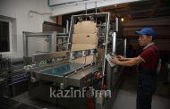 Что производят и куда экспортируют продукцию предприятия Костанайской области