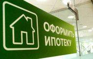 Новый способ приобретения жилья появится в Казахстане