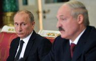 Лукашенко раскритиковал Россию из-за ЕАЭС: «будто мы их вассалы»