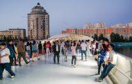 4 выходных ожидают казахстанцев в честь Дня Конституции