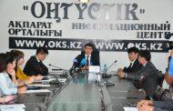 Международный инвестиционный туристский форум пройдет в Туркестанской области