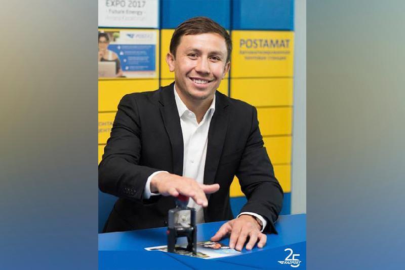 Розыгрыш марок в честь Головкина с его подписью пройдет в Казахстане