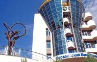 Евразийский банк развития не намерен прощать долг холдингу «Иволга»