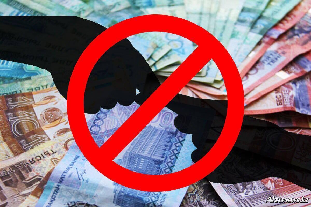 Мировое сообщество высоко оценивает достижения Казахстана в борьбе с коррупцией
