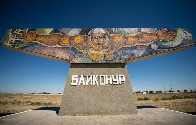 Казахстан начал вывод из аренды РФ земель в Байконуре