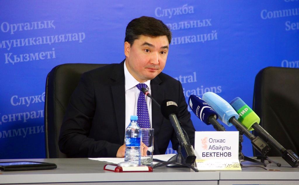 Зампред АДГСПК: Любое вмешательство в дела бизнеса будет рассматриваться как ЧП