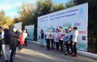 В Костанае проходит благотворительный легкоатлетический полумарафон