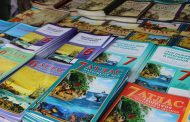 Поднялась в цене учебная и справочная литература в Казахстане