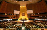 Сессия Генассамблеи ООН: Казахстан выступает за создание коалиции по контртерроризму
