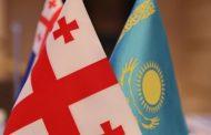 Внешнеторговый оборот между Казахстаном и Грузией увеличился на 67%