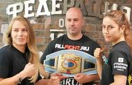 Где смотреть бой Фирузы Шариповой с непобежденной россиянкой Юлией Куценко