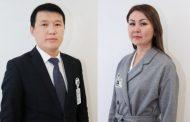 Шпекбаев сделал ряд назначений