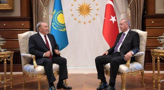 Назарбаев и Эрдоган провели переговоры