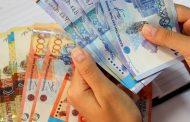 В Казахстане раскрыли крупную финансовую пирамиду