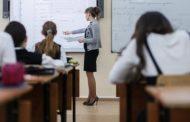 Проект Закона «О статусе педагога» разрабатывает МОН по поручению Президента РК