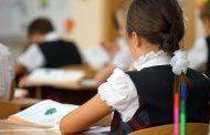 МОН РК: Информацию об ученике невозможно будет потерять или подделать