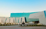 В Национальном музее РК в Астане произошел пожар