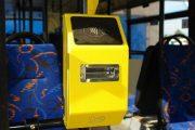 Систему электронного билетирования тестируют в Костанае