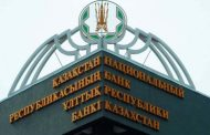 Впервые с февраля 2016 года Нацбанк Казахстана повысил базовую ставку