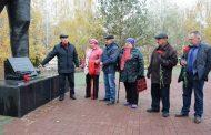В парке Победы установили памятную доску Владимиру Ленину