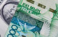 Казахстанцы смогут получить 10 млн тенге за сообщение о фактах коррупции