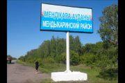 В Мендыкаре расстреляли здание РОВД