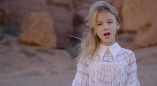 Данэлия Тулешова представила клип для «Детского Евровидения — 2018»