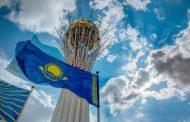 Казахстан занял 57-е место среди 152 стран в индексе благополучия и устойчивого экономического развития
