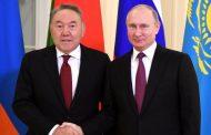 Назарбаев назвал приоритеты работы ЕАЭС