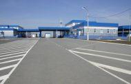 На российско-казахстанской границе арестовали одежду фирмы «Адидас»