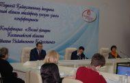 Костанайских деловых женщин наградили за вклад в развитие Независимого Казахстана