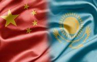 Казахстанско-китайский инвестфонд освободят от налогов