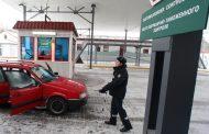 В Омской области будут судить перебежчиков из Казахстана