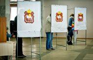 В наступившем году Челябинская область выберет нового губернатора