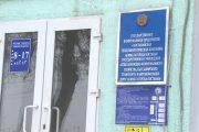 Костанайцы обеспокоены повышенными расценками отопления за декабрь
