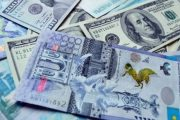 Три года тюрьмы получил чиновник в Казахстане за взятку в 100 тыс. тенге